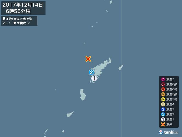 地震情報(2017年12月14日06時58分発生)