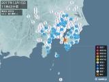 2017年12月15日11時42分頃発生した地震