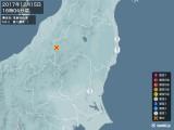 2017年12月15日16時04分頃発生した地震