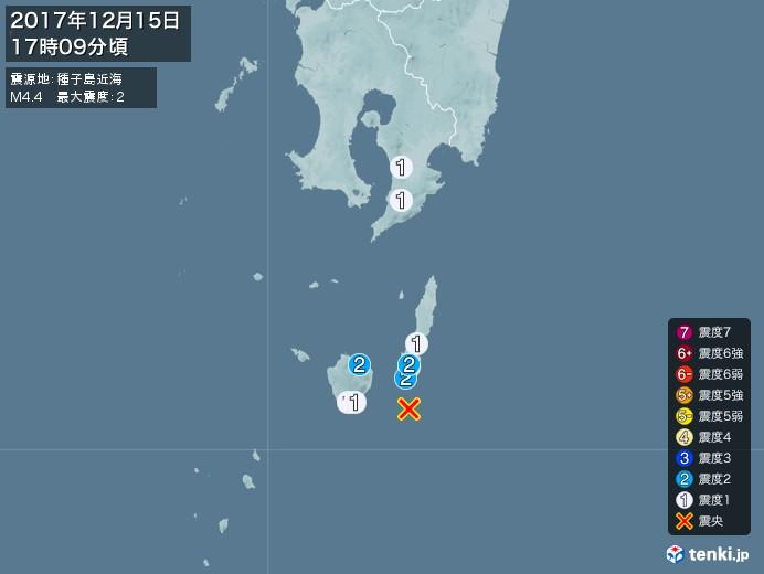 地震情報(2017年12月15日17時09分発生)