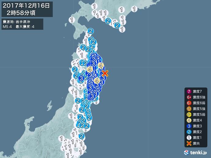 地震情報(2017年12月16日02時58分発生)