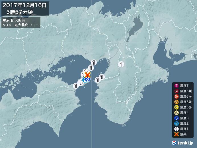 地震情報(2017年12月16日05時57分発生)