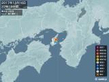 2017年12月16日22時19分頃発生した地震