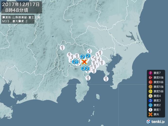 地震情報(2017年12月17日08時48分発生)