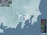 2017年12月17日08時48分頃発生した地震