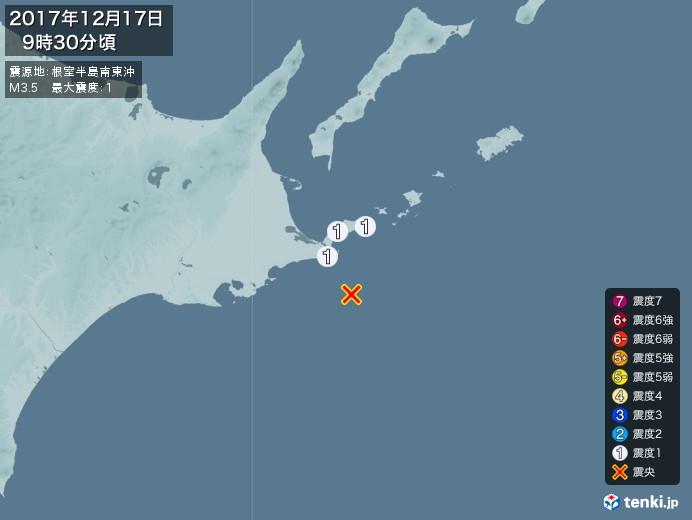 地震情報(2017年12月17日09時30分発生)
