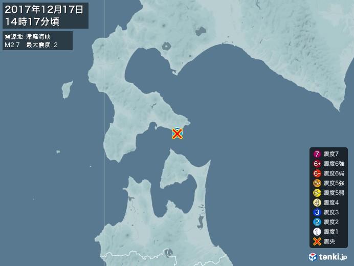 地震情報(2017年12月17日14時17分発生)