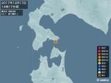 2017年12月17日14時17分頃発生した地震