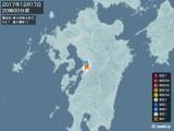 2017年12月17日20時00分頃発生した地震