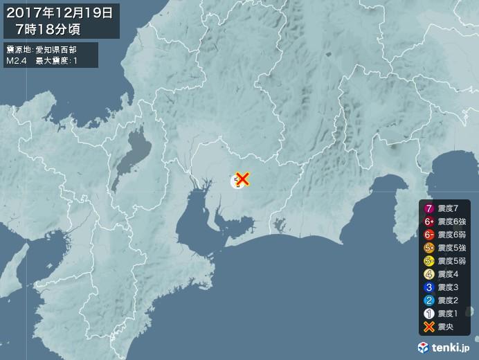 地震情報(2017年12月19日07時18分発生)