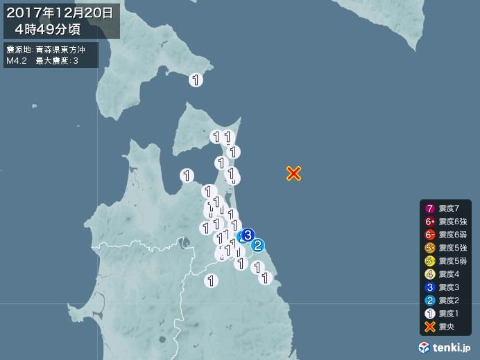 地震情報(2017年12月20日04時49分発生)