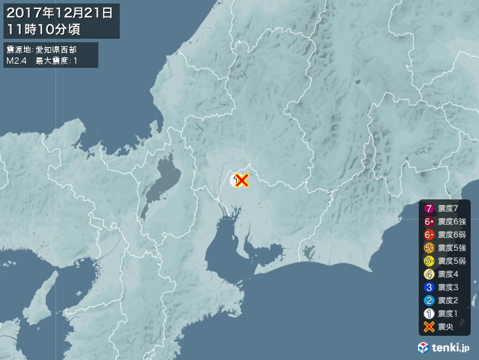 地震情報(2017年12月21日11時10分発生)