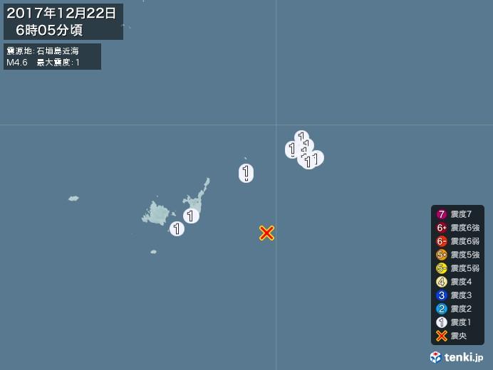 地震情報(2017年12月22日06時05分発生)