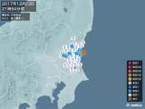 2017年12月23日21時54分頃発生した地震