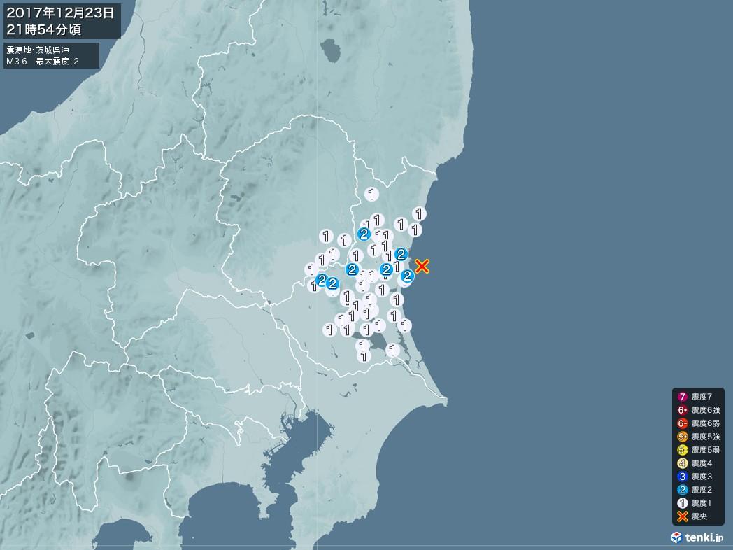 地震情報 2017年12月23日 21時54分頃発生 最大震度:2 震源地:茨城県沖(拡大画像)