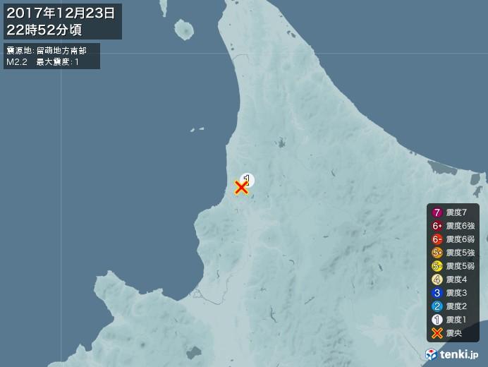 地震情報(2017年12月23日22時52分発生)
