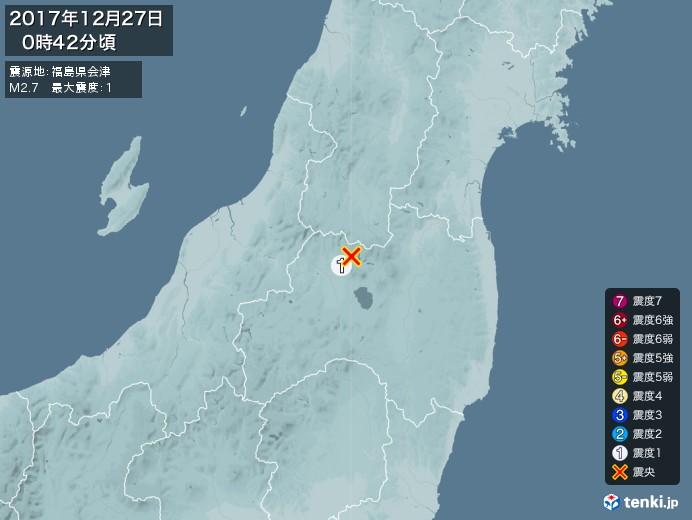 地震情報(2017年12月27日00時42分発生)