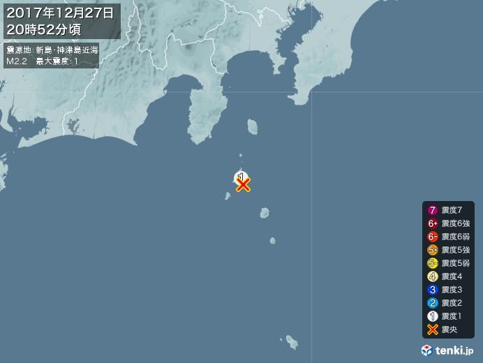 地震情報(2017年12月27日20時52分発生)