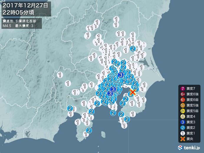 地震情報(2017年12月27日22時05分発生)