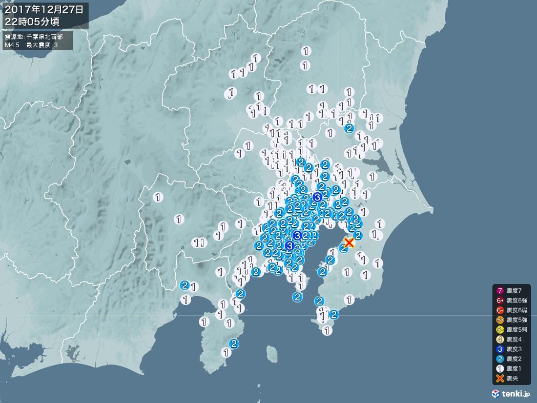 地震情報 2017年12月27日 22時05分頃発生 最大震度:3 震源地:千葉県北西部(拡大画像)