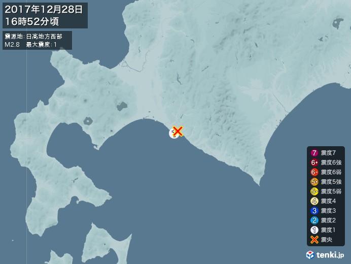 地震情報(2017年12月28日16時52分発生)