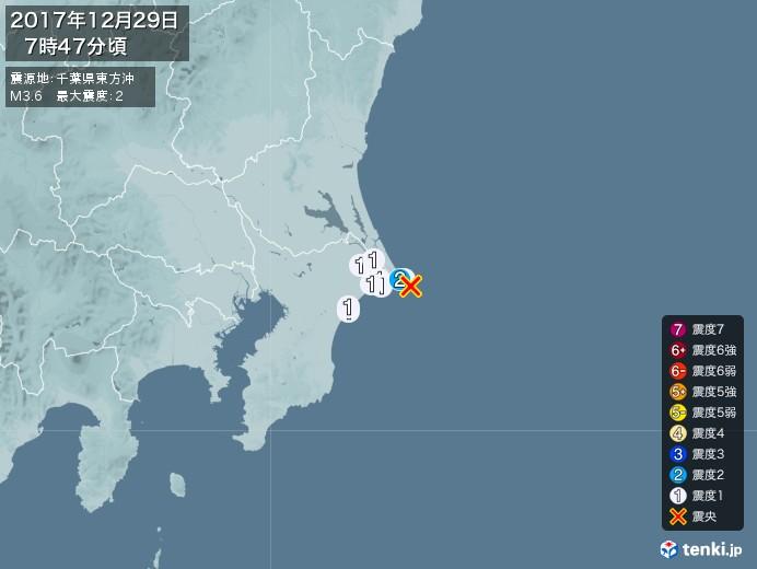 地震情報(2017年12月29日07時47分発生)