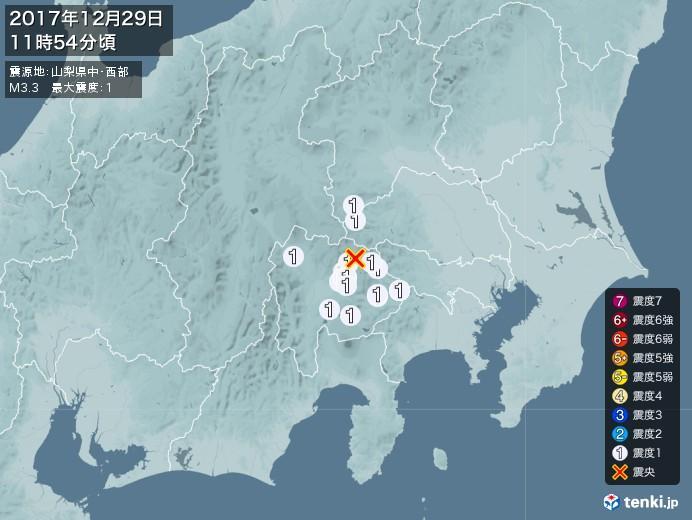 地震情報(2017年12月29日11時54分発生)