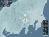 2017年12月29日11時54分頃発生した地震