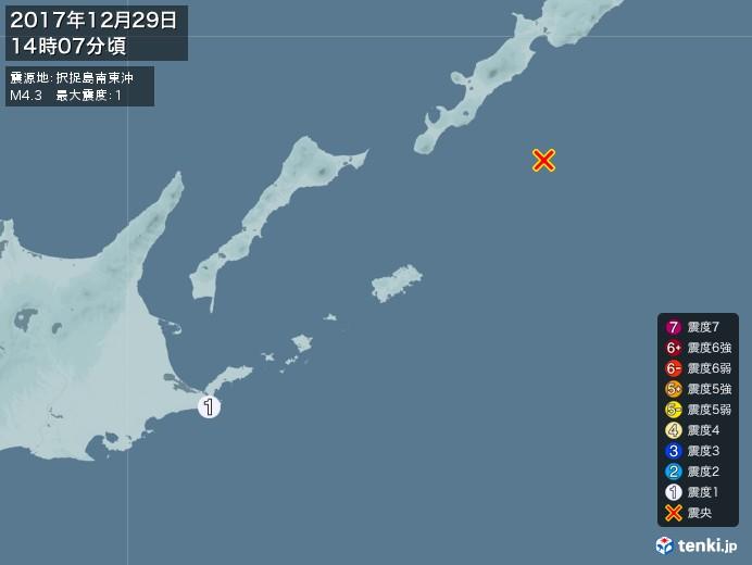 地震情報(2017年12月29日14時07分発生)