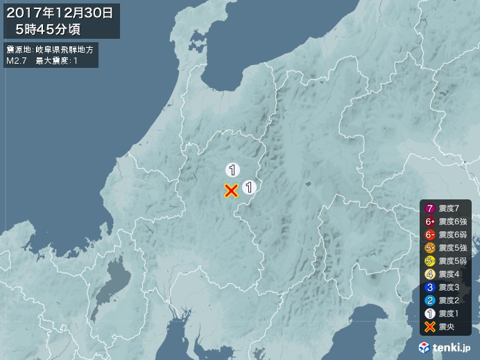地震情報(2017年12月30日05時45分発生)