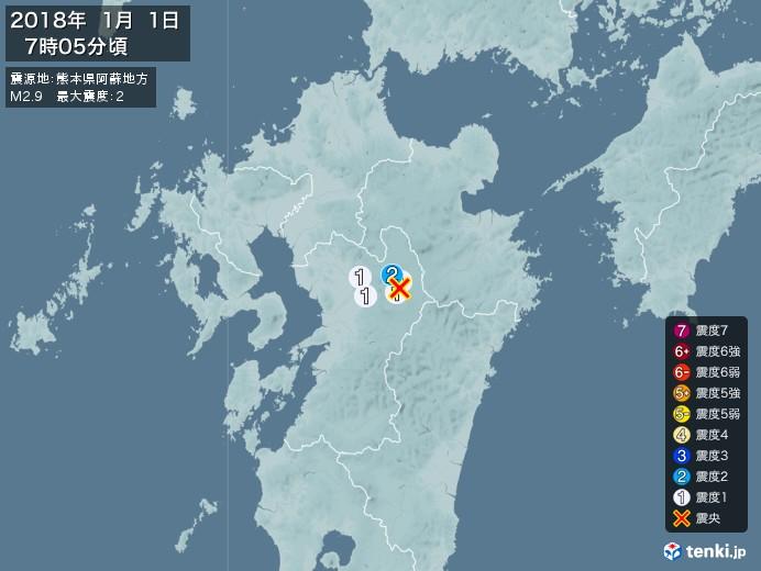 地震情報(2018年01月01日07時05分発生)