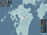2018年01月01日07時05分頃発生した地震