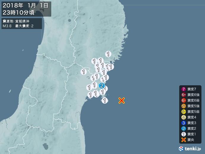 地震情報(2018年01月01日23時10分発生)