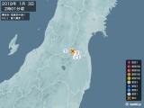 2018年01月03日02時01分頃発生した地震