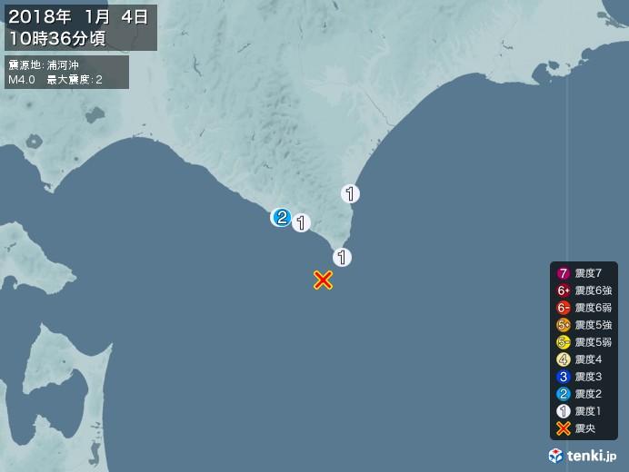地震情報(2018年01月04日10時36分発生)