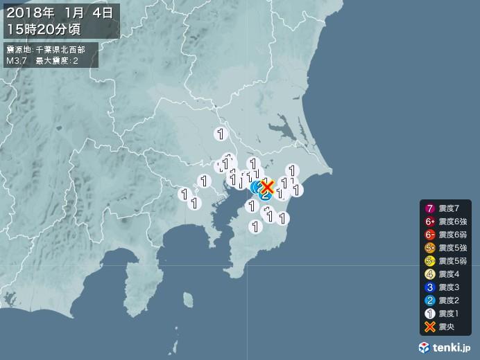 地震情報(2018年01月04日15時20分発生)