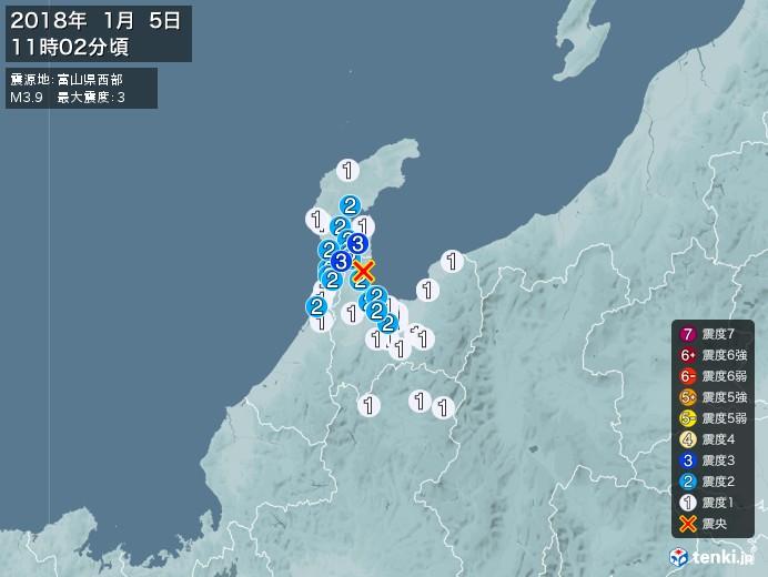 地震情報(2018年01月05日11時02分発生)