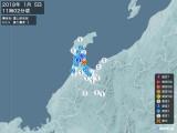 2018年01月05日11時02分頃発生した地震