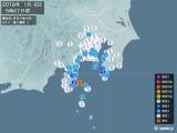 2018年01月06日05時47分頃発生した地震