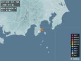 2018年01月06日06時13分頃発生した地震