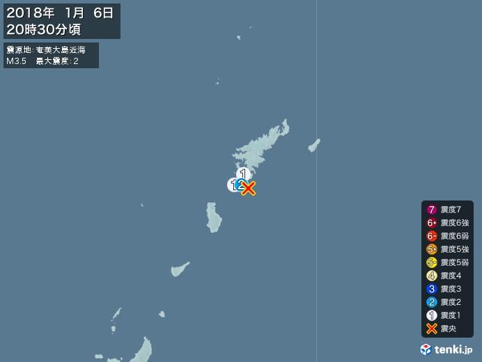地震情報(2018年01月06日20時30分発生)