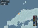 2018年01月07日08時45分頃発生した地震