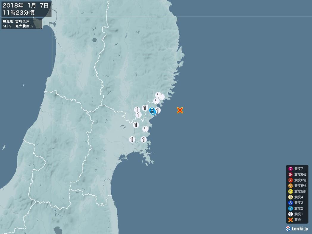 地震情報 2018年01月07日 11時23分頃発生 最大震度:2 震源地:宮城県沖(拡大画像)
