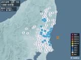 2018年01月07日18時19分頃発生した地震