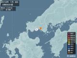 2018年01月08日04時56分頃発生した地震