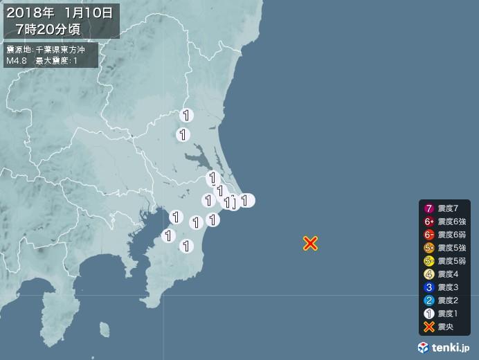 地震情報(2018年01月10日07時20分発生)