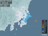 2018年01月10日07時30分頃発生した地震