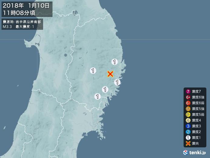 地震情報(2018年01月10日11時08分発生)