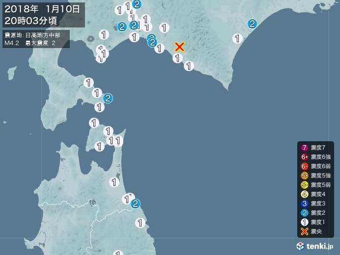 地震情報(2018年01月10日20時03分発生)