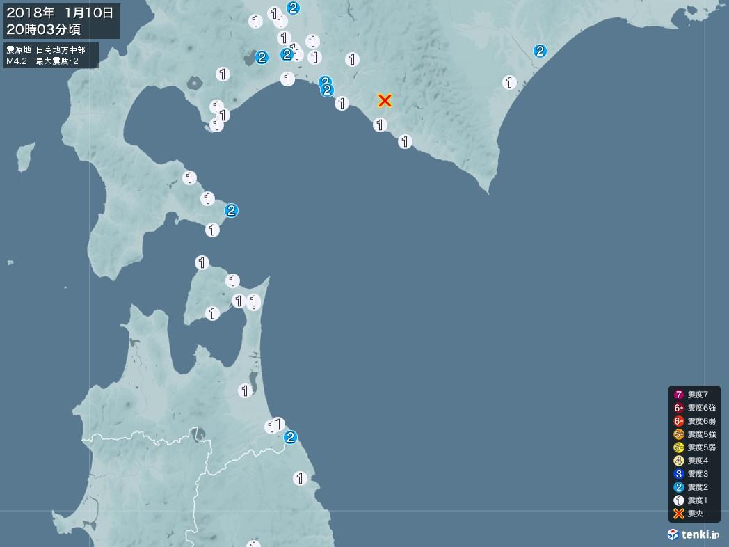 地震情報 2018年01月10日 20時03分頃発生 最大震度:2 震源地:日高地方中部(拡大画像)
